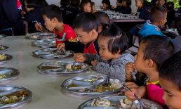 """มูลนิธิพระยาภิรมย์ภักดี"""" พัฒนาคุณภาพชีวิตเด็กๆ สานต่อทุนอาหารกลางวัน"""
