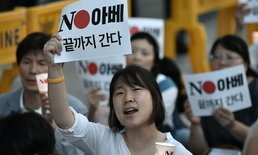 ยกระดับความขัดแย้ง! เกาหลีใต้-ญี่ปุ่น เพิ่มมาตรการควบคุมสินค้าส่งออกกันและกัน