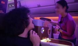 """""""ยูทูบเบอร์ดารา"""" ยังปิดปากเงียบคลิปแกล้งแอร์ฯ """"การบินไทย"""" พร้อมคุย"""