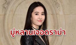 ฮ่องกงประท้วง: หลิวอี้เฟย นางเอกมู่หลาน โพสต์จี้ตำรวจปราบม็อบ เจอผู้ชุมนุมบอยคอตต์หนัง