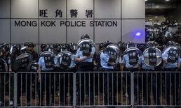 """ตำรวจฮ่องกงย้ำชัด """"ไม่ใช้กำลัง"""" หากผู้ประท้วงไม่เป็นฝ่ายโจมตีก่อน"""