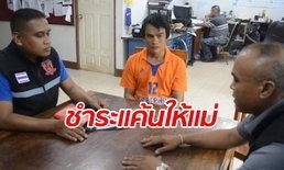 หลานทรพีเมายาขู่ฆ่าป้า ลูกชายสุดทนคว้าปืนยิงใส่หัว โมโหแค้นข่มเหงแม่