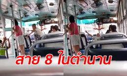 เปิดคลิปรถเมล์สาย 8 ขับจี้แซงรถคันหน้า ก่อนเบรกอย่างแรงจนคุณป้าล้มหงายหลัง