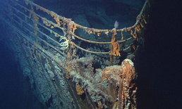 """ภาพใหม่ซากเรือ """"ไททานิก"""" แบคทีเรียเกาะหนา เสี่ยงถล่มหายเหลือแค่ตำนาน"""