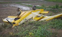 เครื่องบินเล็กขัดข้องกลางทาง นักบินร่อนลงกลางคันนา รอดตายหวุดหวิด