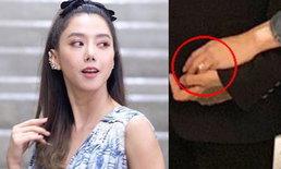 """ซูมตาแตก  """"ไอซ์ อภิษฎา"""" สวมแหวนเพชรที่นิ้วนางข้างซ้าย พร้อมตั้งคำถาม แต่งงานแล้ว?"""