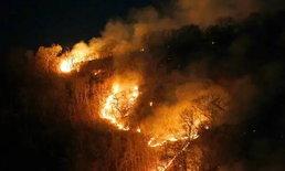 """บราซิลไม่รับเงินช่วยเหลือ """"ดับไฟป่าแอมะซอน"""" จากกลุ่มประเทศ G7"""