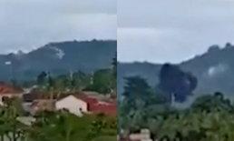 เครื่องบินลำเลียงผู้ป่วยตกใส่บ้านคน ใกล้กรุงมะนิลา ตายยกลำ 9 ศพ