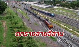 รถไฟหินโรยตกรางชุมทางบัวใหญ่ รฟท.สั่งปรับทางรถด่วนชั่วคราว