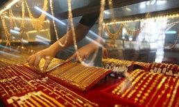 ราคาทองคำเมียนมาพุ่งบาทละ  25,000 ทำสถิติสูงสุดเป็นประวัติการณ์
