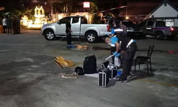 สืบหาปม ตำรวจยิงสวนชายถือมีดตาย หลังบุกโรงแรมย่านพัทยา