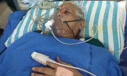 ตายายอินเดียป่วยหนักเข้าไอซียู หลังคลอดลูกแฝดคู่แรกตอนบั้นปลายชีวิต