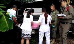 สลด! สองแม่ลูกจุดเตารมควันในรถ แม่สาหัส-ลูกสาววัย 11 ปีตาย