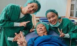 """""""เจมส์ จิรายุ"""" อัปเดตอาการป่วยคุณพ่อ หลังชาวเน็ตใจหายโพสต์ภาพเข้าห้องผ่าตัด"""