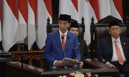"""อินโดนีเซียจ่อใช้กฎหมาย """"อยู่กิน แต่ไม่แต่ง"""" ติดคุก"""