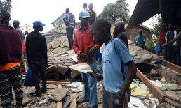 สลด อาคารเรียนถล่มในเคนยา ทับเด็กตาย 7 เจ็บกว่าครึ่งร้อย