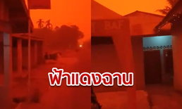 """นึกว่าวันสิ้นโลก! เผยหมู่บ้านอินโด """"ฟ้าแดง"""" หลังโดนควันเผาป่าปกคลุม ค่า PM 2.5 สะพรึง"""