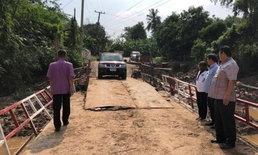 ซ่อมสะพานเชื่อม ต.บุพราหมณ์ ใช้การได้แล้ว หลังถูกน้ำป่าซัดขาด