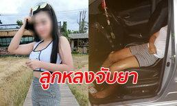 พีอาร์สาวสวยวัย 18 นั่งรถไปกับเพื่อนชาย ถูกตำรวจใช้อาวุธสงครามยิงจนขาพิการ