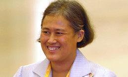 กรมสมเด็จพระเทพฯ พระราชทานสัมภาษณ์ หลังรัฐบาลจีนทูลเกล้าฯ ถวายเหรียญรางวัล