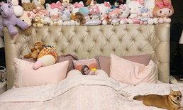 """เปิดห้องนอน """"ใบเตย อาร์สยาม"""" หรูหราอลังการ คนรักตุ๊กตาเห็นแล้วต้องอึ้ง"""