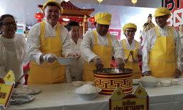 เทศกาลกินเจปีที่ 18 ลานบุญกินเจพันเมนู อำเภอปากเกร็ด