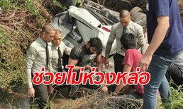 หล่อมาจากหัวใจ นักเรียนนายสิบทหารบก ช่วย 4 ชีวิตจากอุบัติเหตุรถตกคูน้ำ