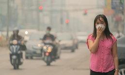 """ค่าฝุ่น PM 2.5 กทม.-ปริมณฑล หลายพื้นที่กระทบสุขภาพ พบ """"บางซื่อ"""" หนักสุด"""