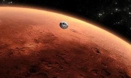 """ชาวโลกเกือบ 11 ล้านคน แห่ส่งชื่อไป """"ดาวอังคาร"""" กับภารกิจ Mars 2020"""