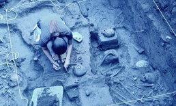 ตกตะลึง! โครงกระดูกเมืองโบราณเชียงใหม่ อายุ 1,300 ปี คาดเป็นพ่อแม่ลูก