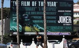 """โรงภาพยนตร์หลายแห่งทั่วโลกห้ามแต่งกาย-ใส่หน้ากาก """"Joker"""""""