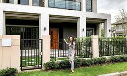 """""""จ๊ะ อาร์สยาม"""" ซื้อบ้านหลังใหม่ สวยหรูสมราคา 20 ล้านบาท"""