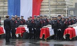 ใครจะเป็นรายต่อไป! ฝรั่งเศสพบยูเอสบีข้อมูลลับเจ้าหน้าที่ ในแฟลตมือแทง 4 ตำรวจดับ