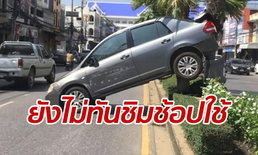 """สาวใหญ่ขับรถข้ามจังหวัด ใส่เกียร์ผิดพุ่งเกยต้นไม้ ไม่คุ้มสิทธิ """"ชิมช้อปใช้"""""""