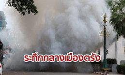 ระทึกกลางเมืองตรัง รถยนต์กระบะจอดเสีย ควันท่วมกลางถนน หวั่นไฟไหม้-ระเบิด