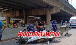รถบรรทุกคว่ำ คนงานกระเด็นร่วงจากสะพานลงมาพื้นล่าง เหลือเชื่อกระดูกไม่หัก