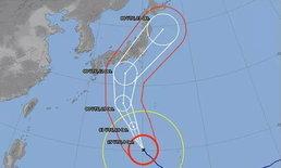 เตือนภัย 12 ต.ค. นี้ซูเปอร์ไต้ฝุ่นฮากิบิสบุกญี่ปุ่น