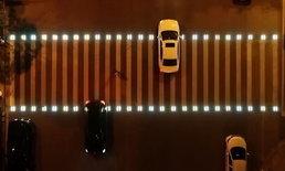 """เมืองจีนเปิดตัว """"ทางม้าลายอัจฉริยะ"""" เพิ่มแสงสี ข้ามสะดวกยามค่ำคืน"""