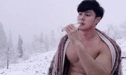 """""""แมน การิน"""" ปล่อยของ อวดซิกซ์แพคที่เพิ่งถอยมา แคปชั่นแซ่บ ช่วยทำให้หายแข็งหน่อย?"""
