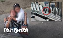 แม่ใจสลาย พบแล้วศพนักศึกษาหนุ่มกระโดดสะพานภูมิพล