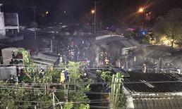 ไฟไหม้ชุมชนริมทางรถไฟตลิ่งชัน วอดวาย 17 หลัง สาเหตุยังไม่ชัด