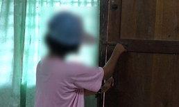 สลดใจ! เด็กหญิงวัย 13 ปี ถูกชายร่วมวงเหล้าของพ่อบุกข่มขืน