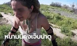 สาวปั่นจักรยานล้มกลางทะเลทราย ลุกขึ้นมาพร้อมหนามกระบอกเพชรปักตัว