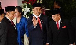 """สื่อวิพากษ์พิธีสาบานตน ผู้นำอินโดฯ สมัยที่ 2 """"ไม่มีอะไรให้เฉลิมฉลอง"""""""