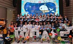 """ย่านรัชดา นำร่องผนึกกำลังลดโลกร้อน ผ่านโครงการ """"Care the Whale ขยะล่องหน"""""""