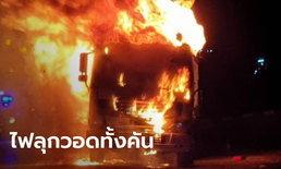ไฟลุกรถบรรทุก 22 ล้อ คาถนนพหลโยธิน ลูกหมาชิวาวาสังเวยกองเพลิง