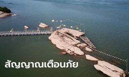 น้ำโขงแห้งเหลือแค่เมตรเดียว รอยพระพุทธบาท 2,000 ปี โผล่ชัดที่สุดในรอบสิบปี