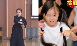 เด็กชายญี่ปุ่นจิตใจงดงาม ไว้ผมยาว 3 ปี ตั้งใจส่งต่อเป็นวิกให้คนป่วย