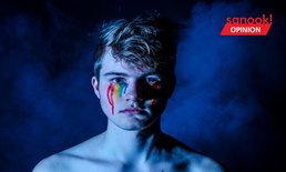 Coming Out ความดราม่าที่ไม่อาจเลี่ยงได้ของชาว LGBTIQ+