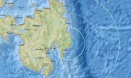 แผ่นดินไหว 6.1 เขย่าตอนใต้ฟิลิปปินส์ สะเทือนต่อเนื่องจากเมืองจีน